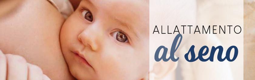 allattamento al seno ed accessori